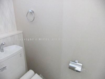 Web内覧会-トイレ