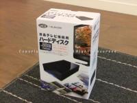 レグザ用HDD