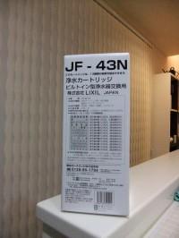 INAX JF-43N