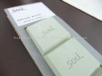 soil ドライングブロック(ソイル drying block/乾燥剤/珪藻土/調湿)