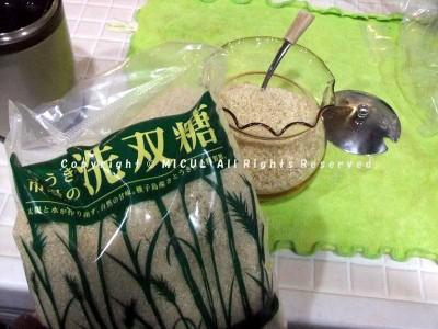 ゆうき市場の洗双糖 1kg