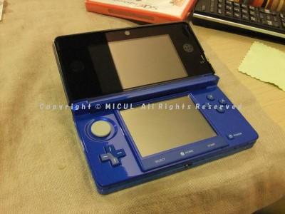 3DS新色コバルトブルー