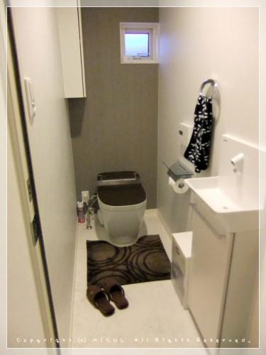 Web内覧会 -トイレ