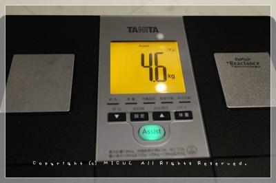 TANITA 体組成計インナースキャン BC-709