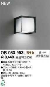 OB080993L